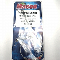 Mason Wire Fishing Rig