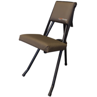 A Rest Hunting Chair